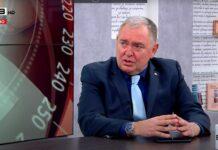 проф.георги михайлов